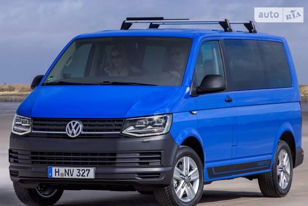 Volkswagen Multivan HL Alpen