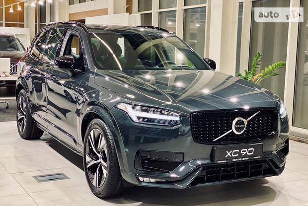 Volvo XC90 KERS R-Design