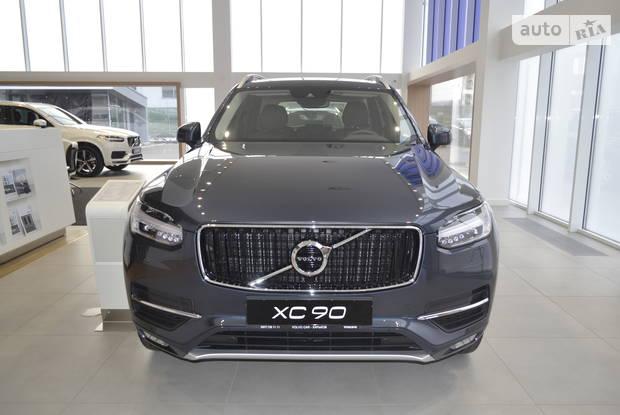 Volvo XC90 R-Design (Premier)