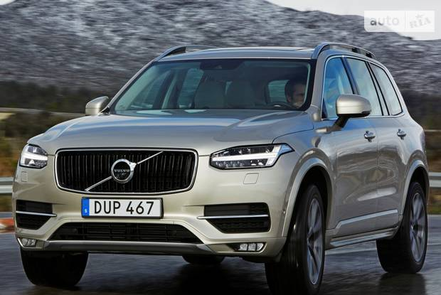 Volvo XC90 VED4 Kinetic