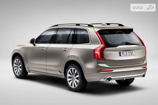 Volvo XC90 Momentum Pro