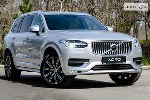 Volvo XC90 B5 2.0 8AT (249 л.с.) AWD Momentum 2020