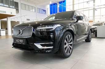 Volvo XC90 2020 в Днепр (Днепропетровск)
