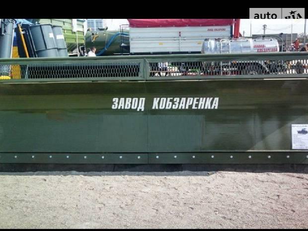 Завод Кобзаренка ВС