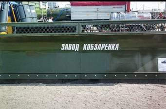 Завод Кобзаренка ВС 4000 2018
