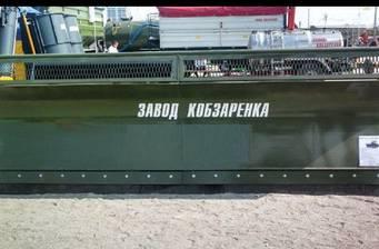 Завод Кобзаренка ВС 5000 2018