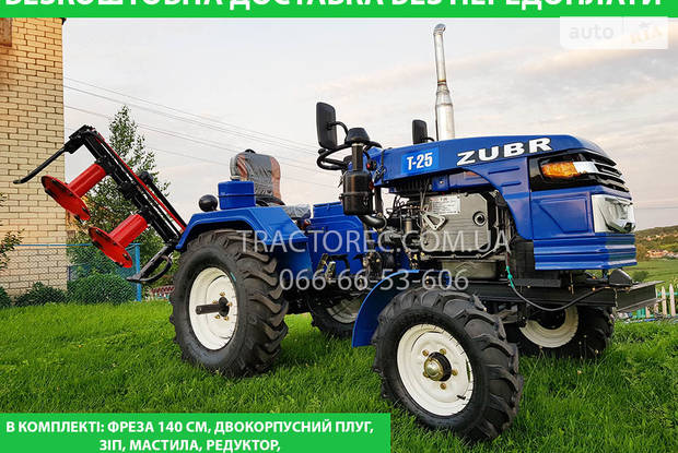 Zubr 240