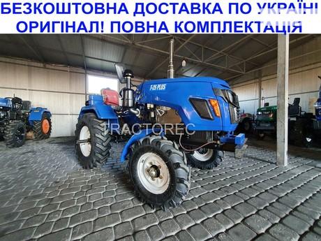 Zubr 240 2020