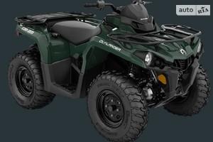 BRP Outlander Max DPS 570