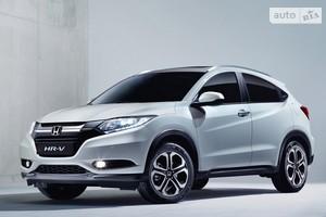 Honda HR-V 1,5 i-VTEC CVT (130 л.с.) Elegance