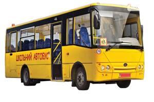 Богдан a22412 1-е поколение Шкільний