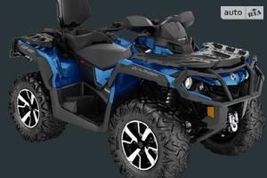 BRP outlander 2-е поколение Квадроцикл