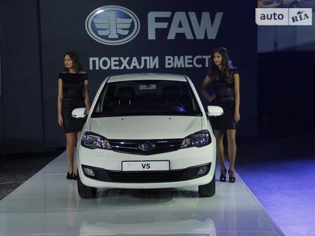 FAW V5 2013