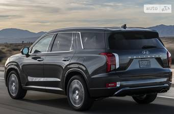 Hyundai Palisade 2020 Executive