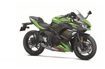 Kawasaki Ninja 2020