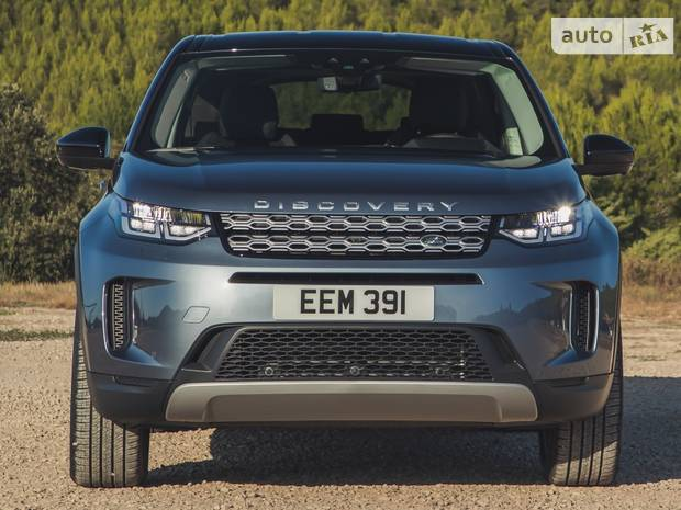 Land Rover Discovery Sport R-Dynamic Base