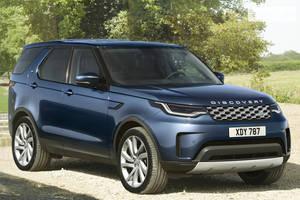 Land Rover discovery 5 поколение (рестайлинг) Внедорожник