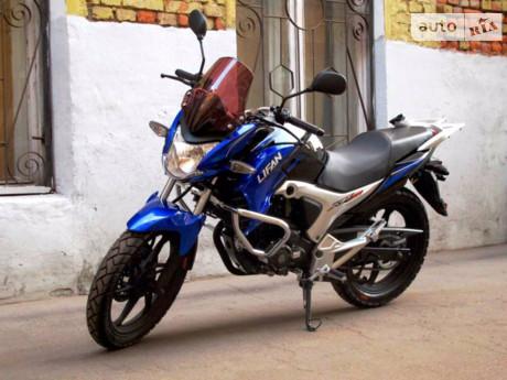Lifan KP 2020