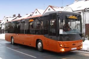 МАЗ 231 1 покоління Пригородный