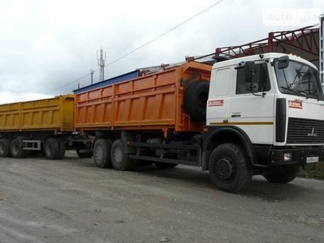 МАЗ 551608 551608-236 (зерновоз) 2010