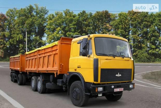 МАЗ 5516А8 1 покоління (рестайлінг) Самосвал
