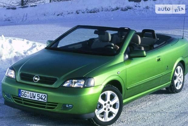 Opel Astra G Кабріолет