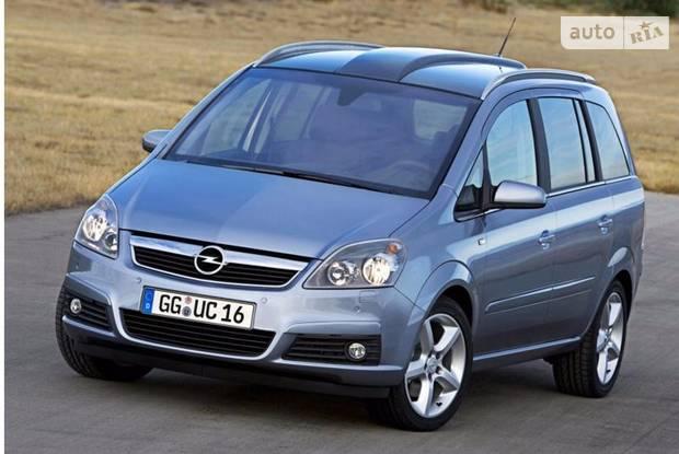 Opel Zafira B Минивэн