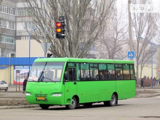 РУТА 40 1 поколение Автобус