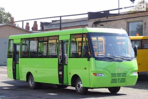 РУТА 41 1 поколение Автобус