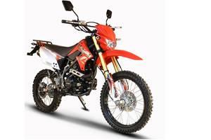 SkyBike crdx II поколение Мотоцикл