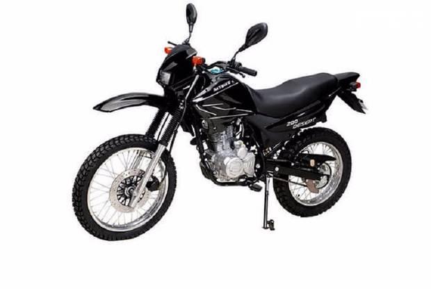 SkyBike Desert 1 покоління Мотоцикл
