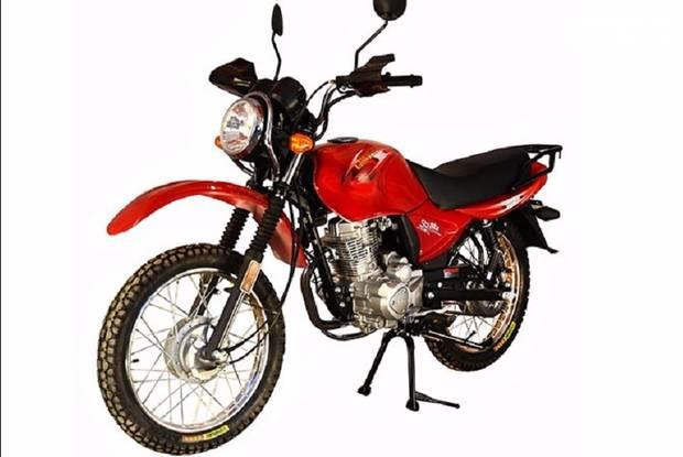 SkyBike Wild 1 покоління Мотоцикл