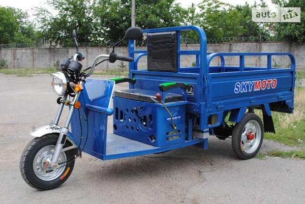 SkyMoto Hercules 1 покоління Трицикл