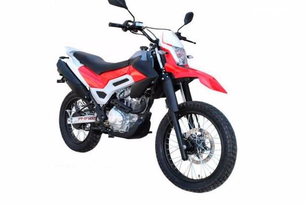 SkyMoto Rider 2 покоління Мотоцикл