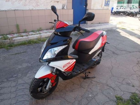 Speed Gear 50