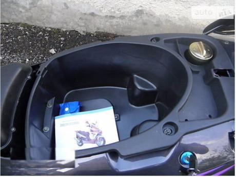 Speed Gear 50 2013