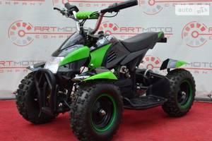 Sport Energy f-1 1 поколение Квадроцикл