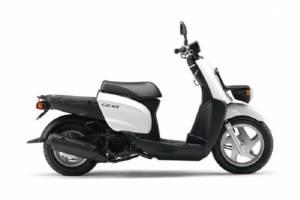 Yamaha gear 4 покоління Скутер