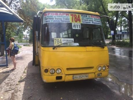 Богдан А-092 2006