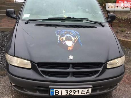 Dodge Ram Van 1997