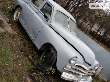 ГАЗ 20 1957