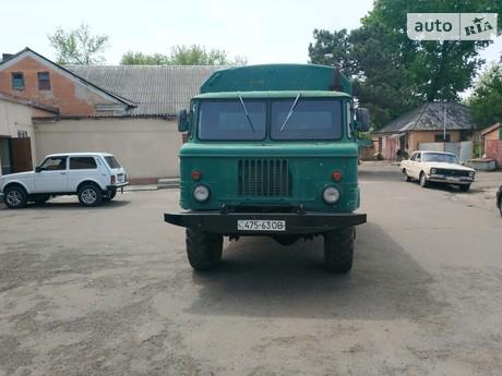 ГАЗ 66 1985