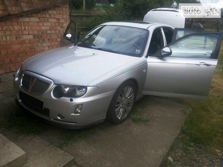 Rover 75 2005