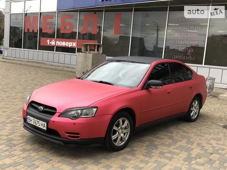 Subaru Legacy 2.5 AT (173 л.с.) 2005