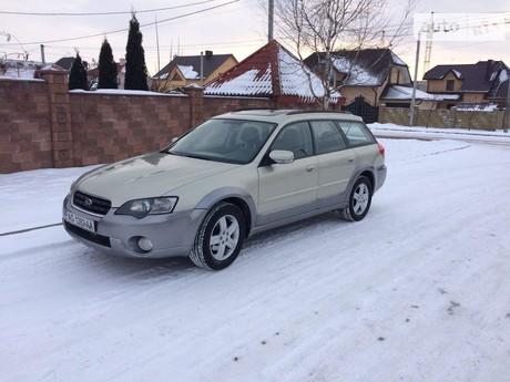 Subaru Outback 2.5 CVT (167 л.с.) 2004