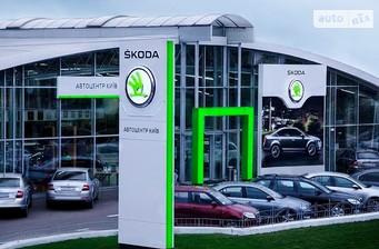 1-й Автоцентр Skoda
