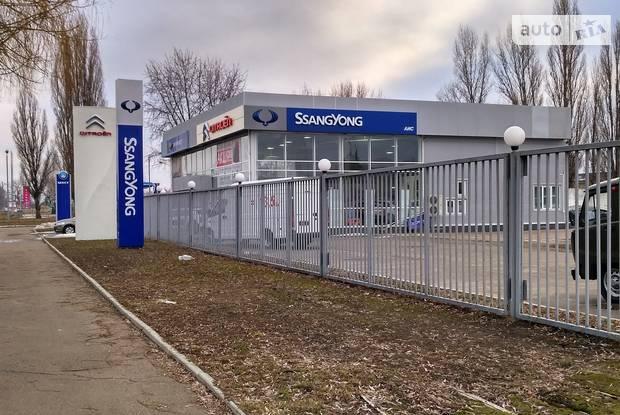 АИС Автоцентр Черкассы