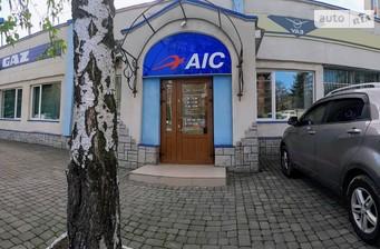 АІС Автоцентр Львів