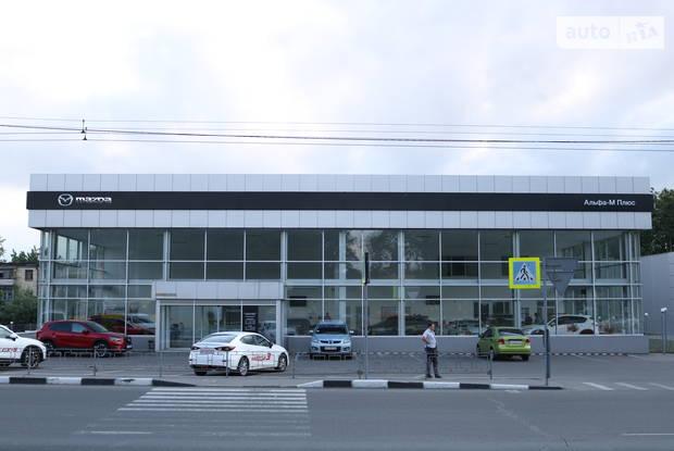 Альфа-М Плюс Mazda
