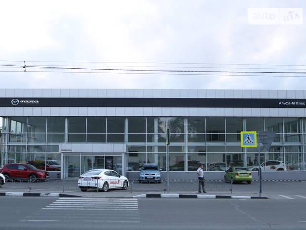 Альфа лаваль цены юг авто Пластинчатый теплообменник ТПлР T650 EL.01. Ижевск